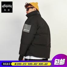 伟臣潮zk大码男装冬ga羽绒服男胖子加肥加大宽松立领短式外套