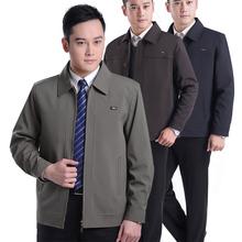 春装外zk男中年休闲ga装春季中老年夹克外穿男士爸爸装上衣服