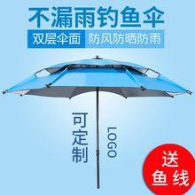 户外钓zl伞2.2米ny4米钓伞万向防雨大雨伞防晒太阳伞折叠遮阳伞