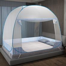 免安装zl帐蒙古包家da5米双的床1.8m宿舍0.9m宝宝防摔有底蚊帐