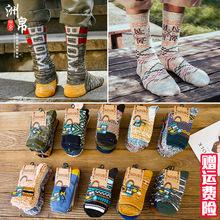 袜子男zl筒袜冬季加jc保暖棉袜日系咔叽袜子男士长筒袜ins潮