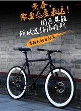死飞变速自行车实心胎活飞