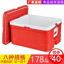 82L65L保温箱冷藏箱zl9外卖车载sc商用摆摊母乳食品配送钓鱼