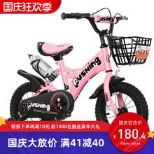宝宝自zl车男孩3-us-8岁女童公主式宝宝童车脚踏车(小)孩折叠单车
