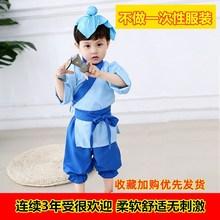 幼儿国zl汉服 中国us演出服宝宝书童三字经弟子规表演服装