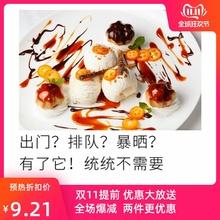 。厨房zl争冰淇淋粉us用硬冰激凌甜筒100g促销.