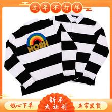 NOAH彩虹刺绣黑白条纹