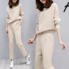 2021zm1式韩款春px袖上衣时尚两件套九分裤休闲时尚套装女潮