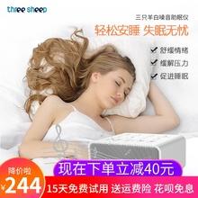 睡眠仪zm速入睡白噪le仪改善失眠减压睡眠仪S10