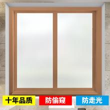 防窥防zn光窗户玻璃gj粘磨砂贴纸卫生间门厕所透光不透明窗贴