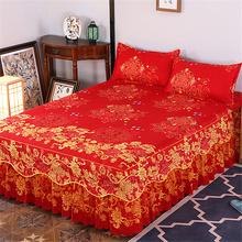 床裙席zn思韩式床罩hq套 床盖床单单件床笠1.8/1.5/1.2米