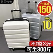 品牌旅zn皮箱拉杆箱hq静音行李箱女日系24结实耐用(小)型20轻便