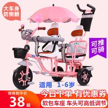 儿童三轮车可带的宝宝脚zn8车双胞胎hq儿大(小)宝二胎溜娃神器