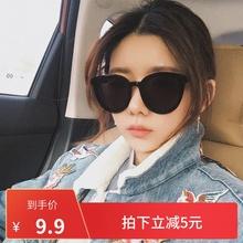 蓝色大zn同式GM墨ht阳眼镜女明星圆脸防紫外线新式韩款眼睛潮