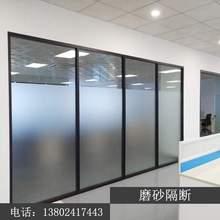 办公室zn内置百叶中ht窗透明屏风门窗屏风简约间屏风