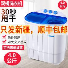 家用宝zn单的(小)洗衣ht迷你半自动老式双桶双缸洗脱一体内衣裤