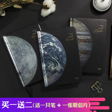 万圣节zn意地球星空ht事本AR扫描精装子笔记本日记插图手帐本