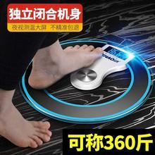 家用体zn秤电孑家庭cd准的体精确重量点子电子称磅秤迷你电
