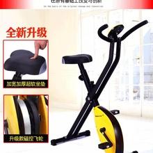 折叠家zn静音健身车wv控车运动健身脚踏自行健身器材