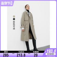 【194元年中福利】zn7衣女中长wv瘦双排扣垂感气质外套春秋