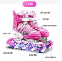 宝宝溜zn鞋保护装备kr-4-5-6-7-8-10岁保护套广场轮滑鞋速滑男