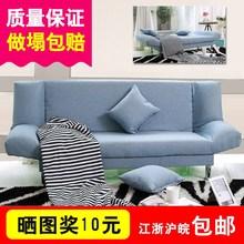 (小)户型zn功能简易沙qq租房 店面可折叠沙发双的1.5三的1.8米