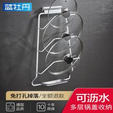 免打孔zn盖架带接水rl厨房收纳用品置物架挂件砧板架