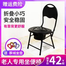 坐便椅座便器老人可折叠厕