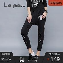 纳帕佳znP春秋季新ah哈伦裤(小)脚裤休闲长裤女式运动裤黑色
