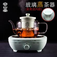 容山堂zn璃蒸茶壶花lk动蒸汽黑茶壶普洱茶具电陶炉茶炉