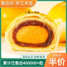 爱达乐zn媚娘麻薯零lk传统糕点心手工早餐美食三八送礼