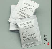 2克硅zn干燥剂 食by剂防潮除湿服鞋帽箱包 干燥剂(小)包