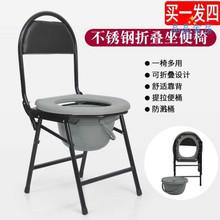 可折叠zn便椅孕妇坐zd的坐便器病的厕所大便椅子防滑移动马桶