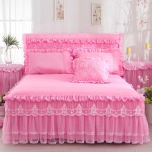 韩款公zn单件床罩婚zd花边床笠床套床垫保护套