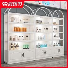 [znzd]化妆品展示柜美容院护肤品