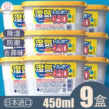 日本进zn(小)久保kozdo干燥防潮剂衣柜室内防霉吸湿9盒
