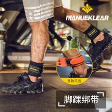 健身粉zn牛皮脚环脚zd部肌肉训练器练臀练腿绑带龙门架