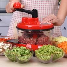[znzd]多功能切菜器碎菜绞肉机手