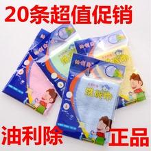 【20zn装】油利除zd洗碗巾纯棉木纤维彩色方巾(小)毛巾厨房抹布
