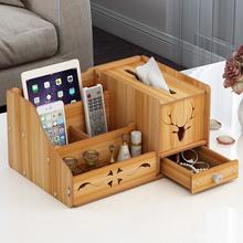 桌面收zn盒多功能茶zd器收纳盒纸巾盒简约家用抽纸盒简约可爱