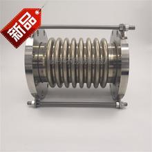 伸缩节zn胀节连接器zd4不锈钢补偿器工业补偿节防震波纹管道