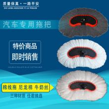 头替换zn用纯棉线牛zd毛备用刷头汽车洗车刷头专用