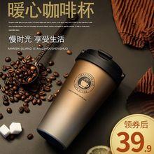 咖啡保zn杯ins创zd304不锈钢水杯马克杯潮流女学生带盖子定制