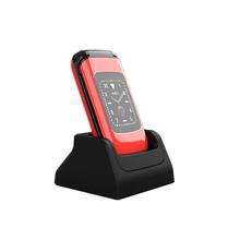 老的手zn大字手持移zd翻盖老年机电信超长待机老的机4G手电筒