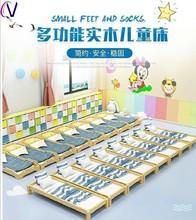 幼儿园zn管班午睡床zd多用(小)巧通铺(小)班护栏住校床铺整体坚固