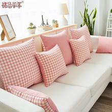 现代简zo沙发格子靠au含芯纯粉色靠背办公室汽车腰枕大号