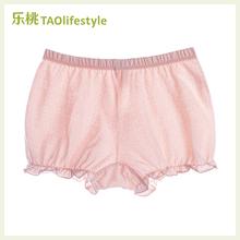 有机棉zo童平角内裤au角短裤婴儿宝宝(小)女孩防走光内裤安全裤