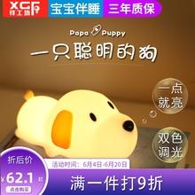 (小)狗硅zo(小)夜灯触摸ar童睡眠充电式婴儿喂奶护眼卧室床头台灯