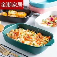 陶瓷芝zo�h饭烤盘家ar炉西餐菜盘子烤箱专用餐具创意烘焙烤碗