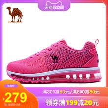 骆驼女zo2020新ar气垫鞋女运动轻便减震耐磨舒适透气跑步鞋女